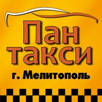 Пан таксі (Мелітополь)