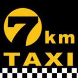 Такси Пан такси (Мелитополь)