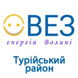 "Оплатить ООО ""ВЭЗ"" Турийский р-н"
