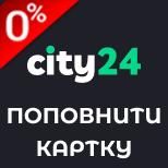 7 Погашение кредита Пополнение карты City24
