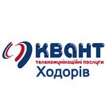 КВАНТ (Ходорів)
