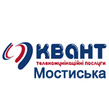КВАНТ (Мостиська)
