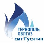 Тернопільоблгаз Гусятин