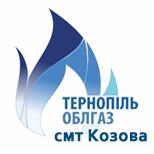 Тернопільоблгаз Козова