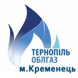 Тернопільоблгаз Кременець
