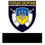 УПО в Черкаській області