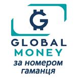 Globalmoney за номером гаманця