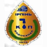 "КП ""ІРПІНЬВОДОКАНАЛ"""