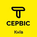 Такси Т-СЕРВІС (Київ)