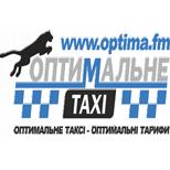 Такси ОПТИМАЛЬНОЕ (Тернополь)