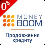MoneyBOOM (продовж. строку дії кредиту)