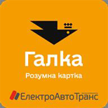14 Payment Services and Service Providers Galka rozumna karta (e ticket)