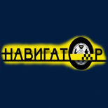 Такси Навигатор (Одесса)