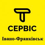 Таксі Т-СЕРВІС (Івано-Франківськ)