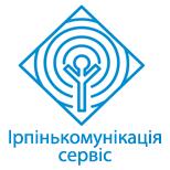 КП Ірпінькомунікаціясервіc