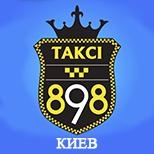 Pay Taxis 898 (Kiev)