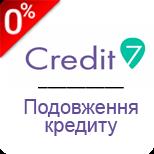 Credit7 Подовження кредиту