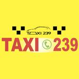 Такси 239