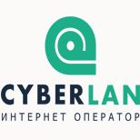 CYBERLAN