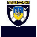 Кроирiзький мiський вiддiл УПО в Днiпроп