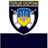 УПО в Київськiй обл.,Батальйон фіз.безп.