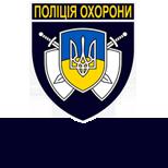 УПО Львiвській обл. Франківський ССД II