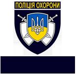 УПО в Київськiй обл.,Ірпінський МВ