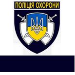УПО в Київськiй обл.,Монтажна дільниця
