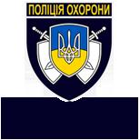 УПО в Київськiй обл.,Переяслав-Хмельн.МВ