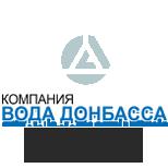 """КП """"Вода Донбасса"""" Артемовское ПУВКХ"""