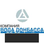 """КП """"Вода Донбасса"""" Димитровское ПУВКХ"""