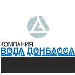 """КП """"Вода Донбасса""""Константиновское ПУВКХ"""