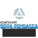 """КП """"Вода Донбасса"""" Новогродовское ПУВКХ"""