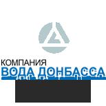 """КП """"Вода Донбасса"""" Селидовское ПУВКХ"""
