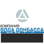 """КП """"Вода Донбасса"""" Краснолиманское ПУВКХ"""