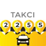 Такси 2255 (Украина)