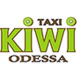 Такси КИВИ (Одесса)