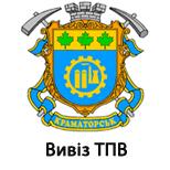 КАТП 052810 (Краматорськ)