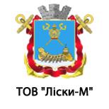 """ТОВ""""Ліски-М"""""""