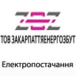"""Pay Ltd """"ZAKARPATTYAENERGOZBUT"""""""