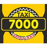 """Taxi 7000"" (Запоріжжя)"