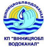 """КП """"ВІННИЦЯОБЛВОДОКАНАЛ"""""""