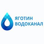 Яготин Водоканал
