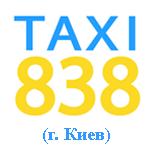 Таксі 838 (Київ)