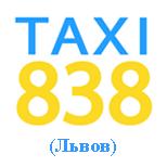 Таксі 838 (Львів)