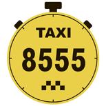 Таксі 8555 (Суми)