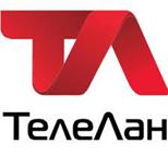 Телелан