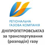 """АТ """"ДНІПРОПЕТРОВСЬКГАЗ"""" (розподіл газу)"""