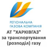 "13 Payment of utility services JSC ""KHARKIVGAZ"""