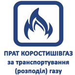 4 Payment of utility services KOROSTISHIVGAS